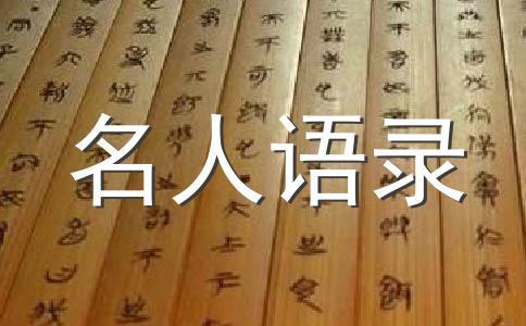 林徽因留给世人的39段文字