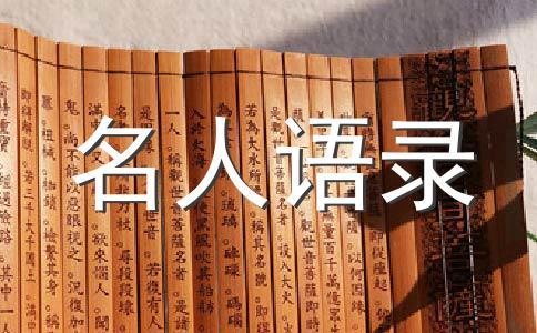 川大老师 爆笑语录,经典、可爱、爆笑