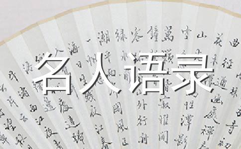 """冯小刚最新十大惊人语录""""退票制""""是狗屎"""