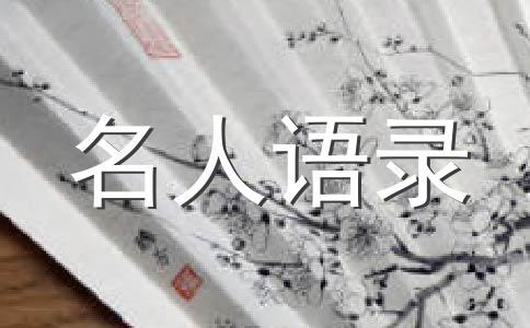 赵本山经典语录大全 老子不但有车,还是自行的……