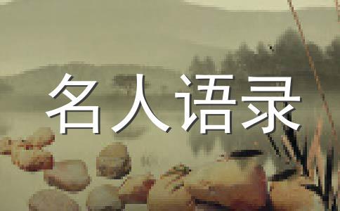 王菲经典语录37条