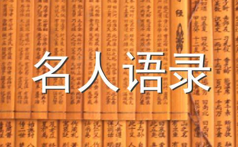 80后作家乐小米经典语录
