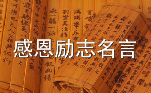 2013感动中国人物何玥事迹
