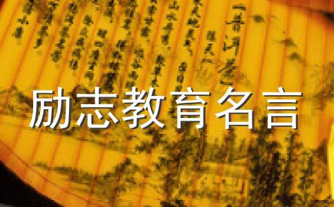 """清华复旦上海交大,给新生的""""第一课"""""""