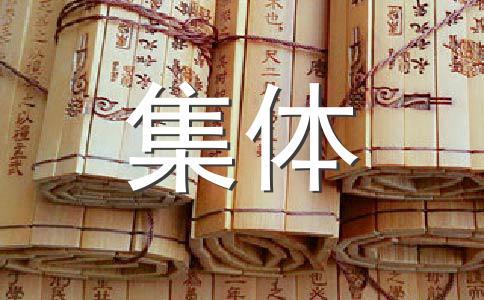中国名人名言大全